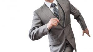 転職活動のモチベーションを上げる