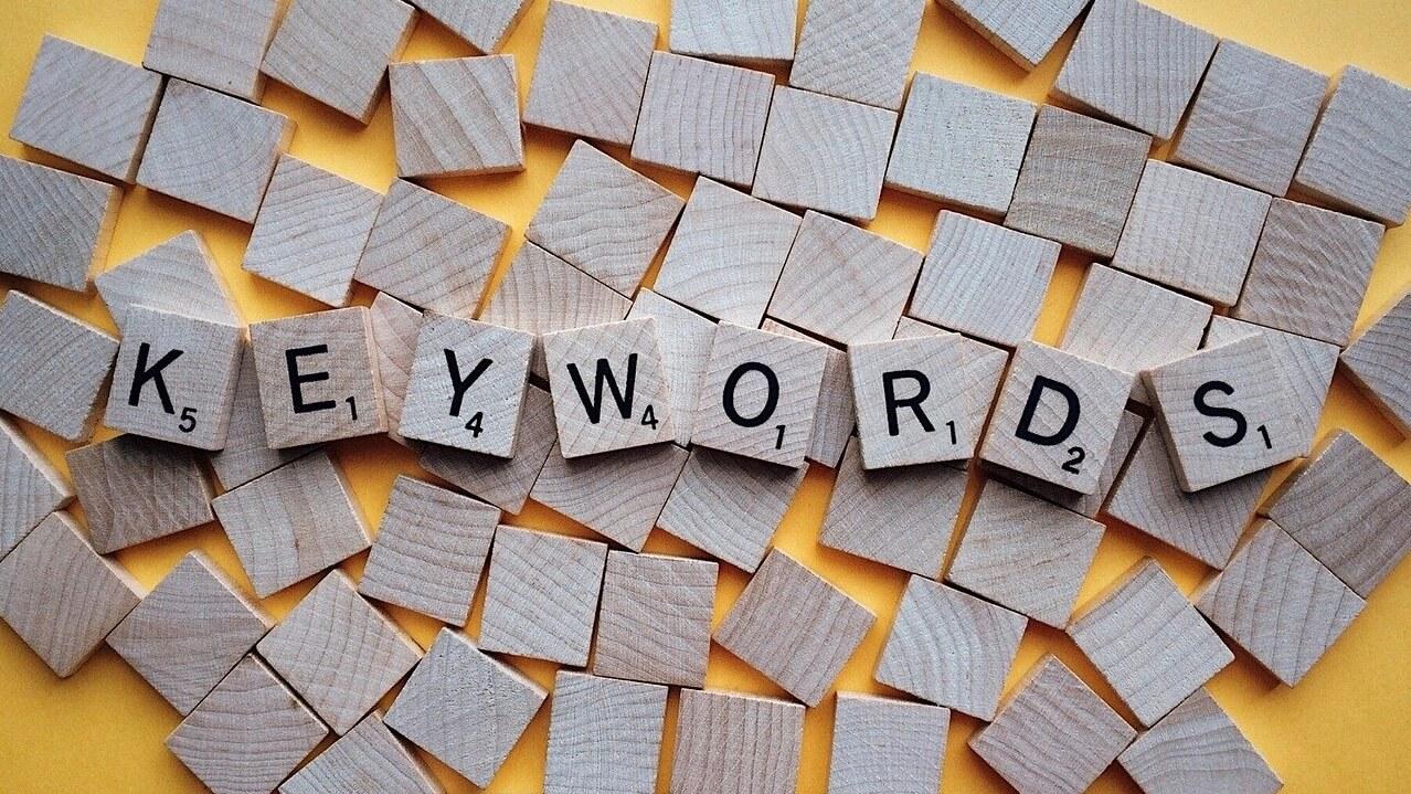 ブログ収入を増やす覚えるべきキーワードとは?【稼げるタイトル】